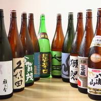 原価割れ!数多く美味しい日本酒がお楽しみ頂けます♪