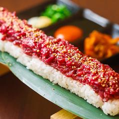 もつ鍋 しゃぶしゃぶ 肉寿司 ぼん 渋谷店の特集写真