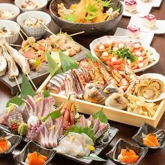 加能漁菜 SHION しおん 金沢駅前の写真
