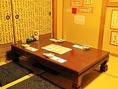 人気の寛げるお座敷では20名様まで可能。宴会におすすめのお座敷空間です。