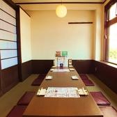 個室のお席もございます!会社ご宴会やお食事会などにご利用ください!