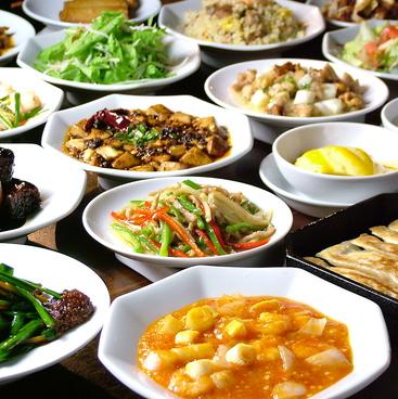 紅虎餃子房 浜松店のおすすめ料理1
