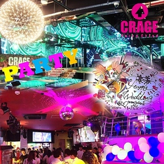 CRAGE クラゲ Clive Party 町田の写真
