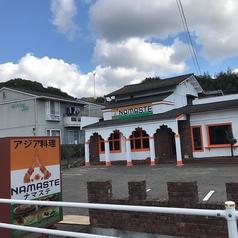 アジアン料理 ナマステ 福山店の雰囲気1