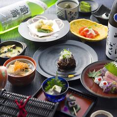 居酒屋 桟敷 京都四条の写真