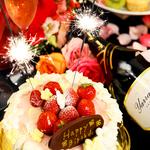 大切な日のお祝いをお手伝い!1日5組様にホールケーキを無料贈呈♪誕生日・記念日