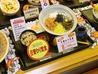 そば茶屋きなさ 京都MOMO店のおすすめポイント1