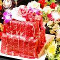 バツマル東京 BATSU MARU TOKYO 渋谷のおすすめ料理1