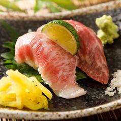 魚と鍋 まるよし 神田駅前店のおすすめ料理1