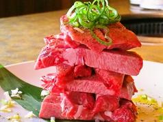 炭火焼肉酒家 牛亭 仙台のおすすめ料理1