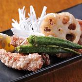 串 遊亀のおすすめ料理3