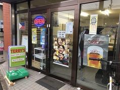 TERRY'S Sari-sari Store and Restaurantの写真