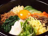 韓国料理 ジンジュのおすすめ料理3