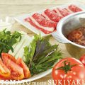 温野菜 池袋西口店のおすすめ料理1