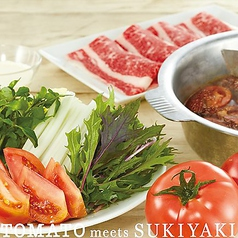 温野菜 新橋銀座口店のおすすめ料理1
