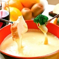 料理メニュー写真大森チーズフォンデュ♪