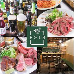 肉とビール PG18の写真