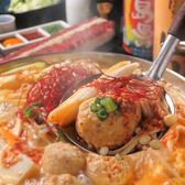 串焼き 海鮮 縁 えにし 浜松店の写真