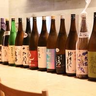 代官山で季節に合わせて取り揃えた日本酒をご用意