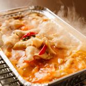 朋友 雑穀食府のおすすめ料理2