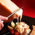 【すべての料理にラクレットチーズを・・】★10g80円★ とろとろチーズをお楽しみください♪
