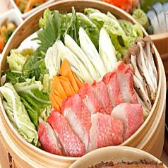 金目鯛と旬菜の蒸篭蒸し 2~3人前