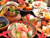 割烹寿司 志げ野 しげののおすすめ料理2