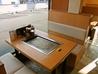徳川 岩国室の木店のおすすめポイント1
