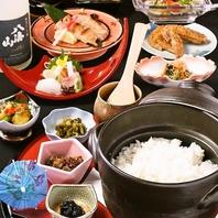 こだわりの和食コース