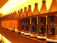 日本酒・梅酒・果実酒が…