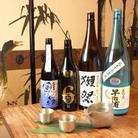 料理に良く合う日本酒も多数ご用意!