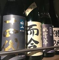 【藤沢で日本酒飲み比べ】多数ご用意しております