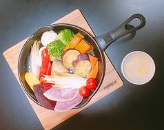 【前菜】10種のロースト野菜 ホワイトアンチョビソース