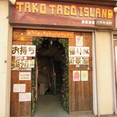TAKO TACO ISLNDの写真