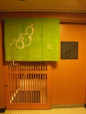 福岡 ひょうたん寿司の雰囲気1