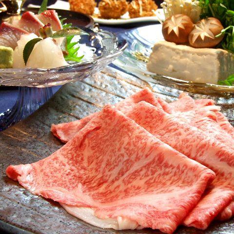 1・・・『最高級国産牛しゃぶしゃぶコース』 8000円⇒特別価格6500円