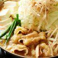 くろきん 田町本店のおすすめ料理1