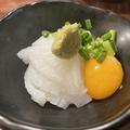 料理メニュー写真イカの黄味正油