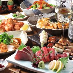 炭火焼き鳥 kitchen ひよこ ASAHI 柏あさひ通り店のおすすめ料理1