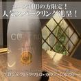 3名様以上でコースご予約の方にハウス泡ワイン(※2018年インターナショナル・チャレンジ ゴールドメダル受賞ワイン プロジェクト・クワトロ・カヴァ・シルヴァー)のフルボトル進呈!