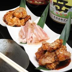 焼肉居酒屋 一 KAZUのおすすめ料理1