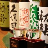 新潟の地酒や限定酒、一家でしか飲むことの出来ない日本酒を多数取揃えております。