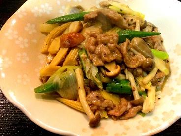 七福家のおすすめ料理1