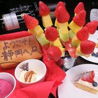 歓送迎会、記念日にフルーツブーケはいかがですか?