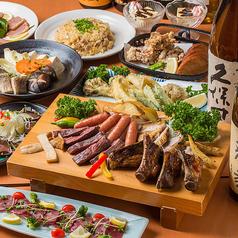 肉屋の肉バル 完全個室 肉の郷 池袋店のコース写真
