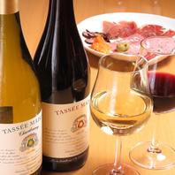 ワインの種類も豊富に取り揃えております☆