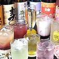 ★単品飲み放題もご用意★飲み放題のみのお得なプラン♪生ビール・ハイボール・焼酎・日本酒・ワイン・梅酒・カクテル・チューハイ・ソフトドリンク等々の豊富な飲み放題ドリンク揃ってます。フラッと会社帰りやお友達同士の集まりに最適です!飲み放題プラン時間を伸ばしたいお客様は延長もできますのでご相談下さい。