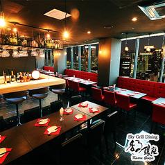 Sky Grill Dining 香る銀座特集写真1