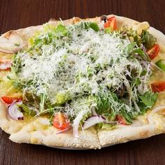 糸島産10種野菜の菜園ピザ
