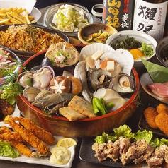 鮮魚専門 二六丸 金山店のコース写真